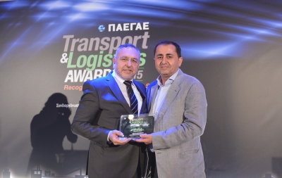 An important acknowledgment and prize for the company «ILIADIS TRANSPORTS SA», in the award ceremony of the institution of  Transport & Logistics Awards 2015